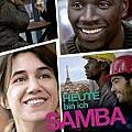 Samba_poster_goldposter_com_11.jpg