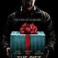 the-gift-2015-poster.jpg