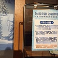 冰雪奇緣 冰紛特展 Taipei20151225 36.jpg