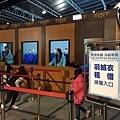 冰雪奇緣 冰紛特展 Taipei20151225