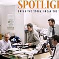 Spotlight02
