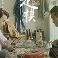 世新廣電第22屆畢業成果展 走棋1.jpg