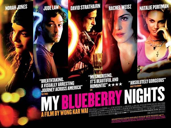 My Blueberry Nights01