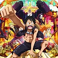 ONE PIECE FILM GOLD01