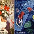 chagall-2.jpg