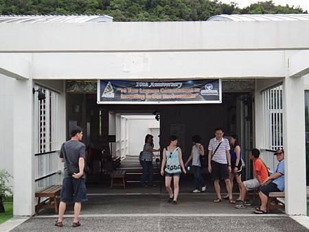 【Day1】水族館