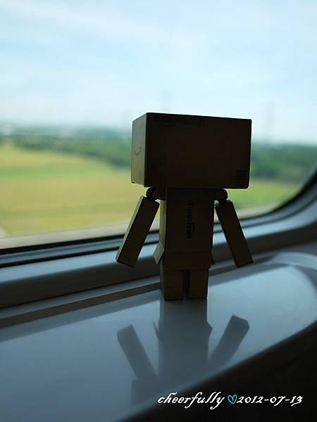小愣搭高鐵2