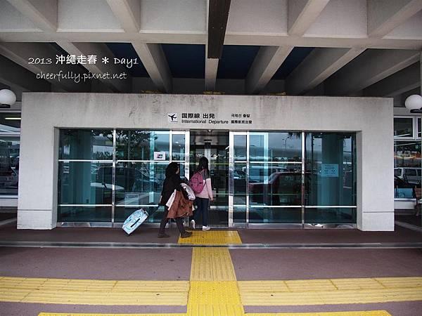沖繩走春_DAY1 (3).JPG