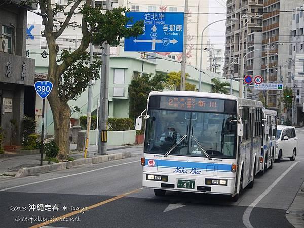 沖繩走春_DAY1 (6).JPG