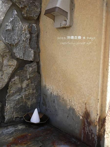 沖繩走春_DAY1 (12).JPG