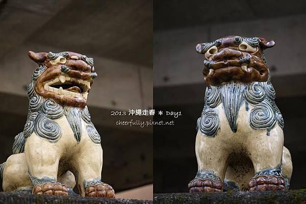 沖繩走春_DAY1 (13)_3.jpg