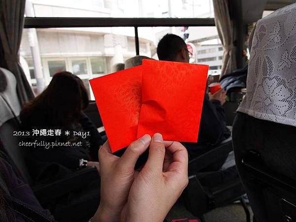 沖繩走春_DAY1 (14).JPG