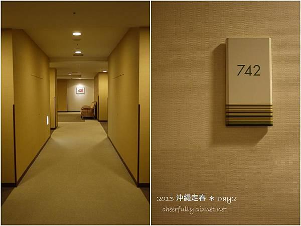 沖繩走春_DAY2 (2).jpg