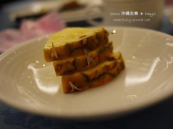 沖繩走春_DAY2 (1).JPG