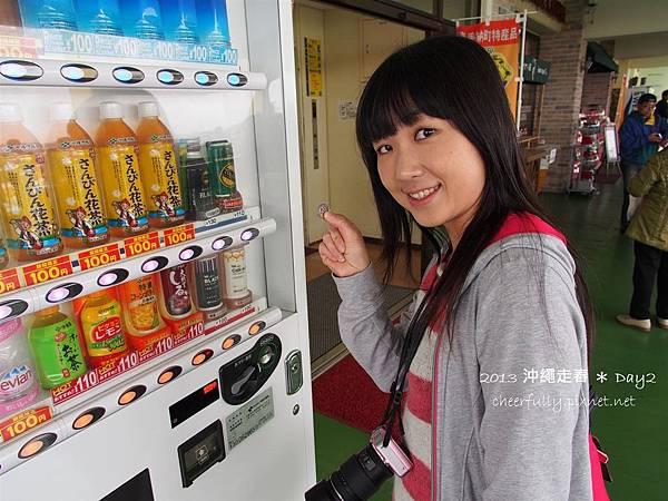 沖繩走春_DAY2 (12).JPG