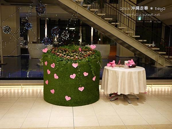 沖繩走春_DAY2 (84).JPG