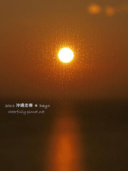 沖繩走春_DAY3  (52).JPG