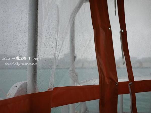 沖繩走春_DAY4 (26).JPG