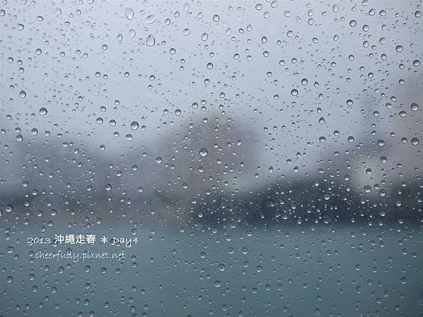 沖繩走春_DAY4 (33).JPG