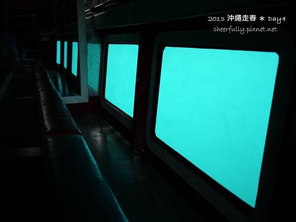 沖繩走春_DAY4 (49).JPG