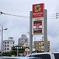 沖繩走春_DAY4 (77).JPG