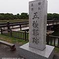北海道DAY1 (08).JPG