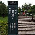 北海道DAY1 (23).JPG