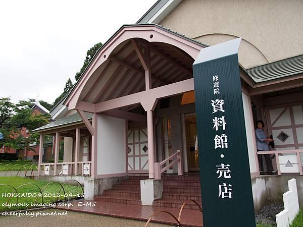 北海道DAY1 (26).JPG