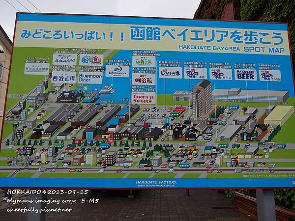 北海道DAY1 (30).JPG