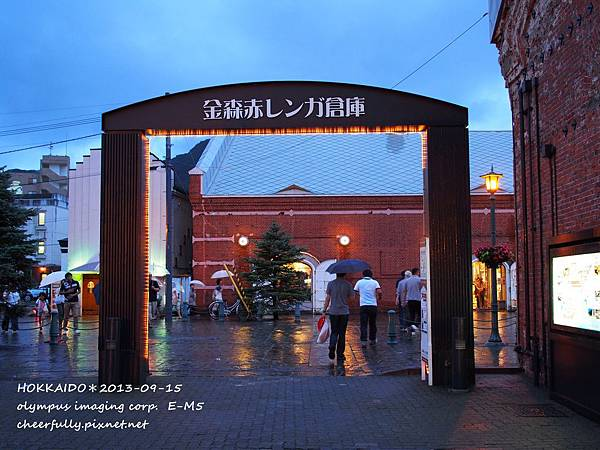 北海道DAY1 (36).JPG