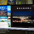 北海道DAY1 (47).JPG
