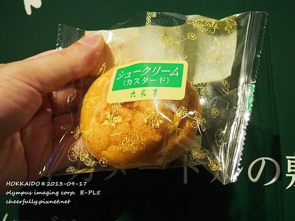 北海道DAY3 (48).JPG