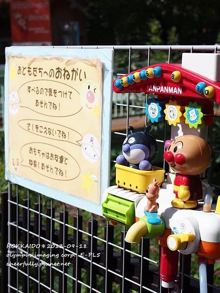 北海道DAY4 (12).JPG