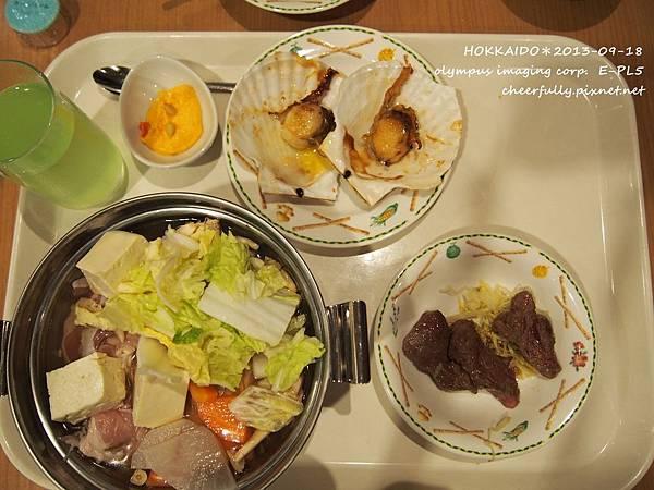 北海道DAY4 (71).JPG
