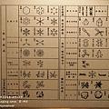 北海道DAY5 (23).JPG