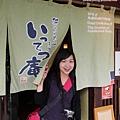 北海道DAY5 (33).JPG