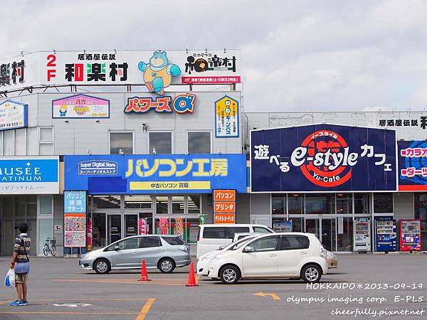 北海道DAY5 (39).JPG