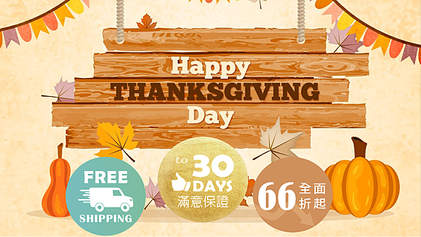 Happy-Thanksgiving-Wallpapers-1.png