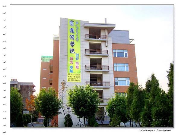 01教學大樓_-_修.jpg