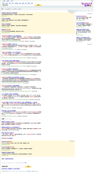 【Linker商店街】蜜魯手工窯烤. 彰化披薩. 手工披薩. 手工窯烤. 蝦爸. 蜜魯手工. 蜜魯