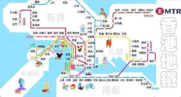 HK_MRT