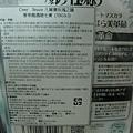 SAM_1665_副本.jpg