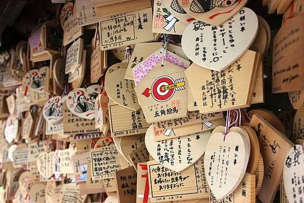 japanese-810350_640.jpg