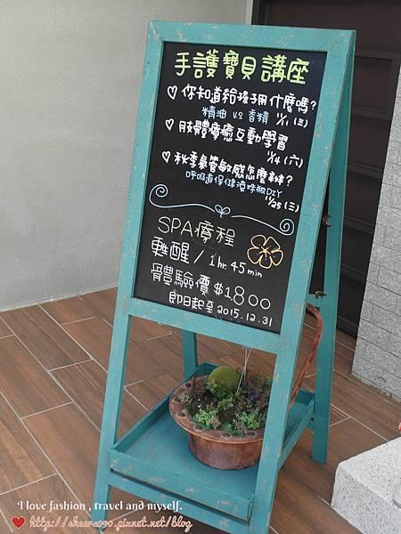 SAM_2870_副本.jpg