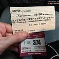 IMG_4801_副本