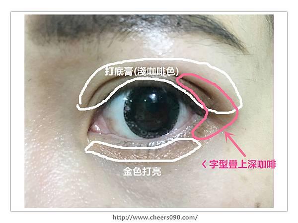 eye07_副本