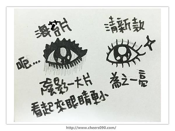 eye16_副本