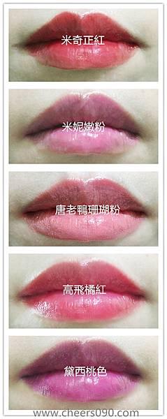 lip24.jpg