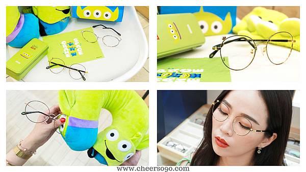 寶島眼鏡玩具總動員鏡框36.jpg