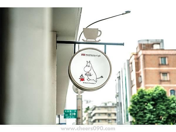 Moomin Cafe 嚕嚕米餐廳 聖誕大餐01.jpg